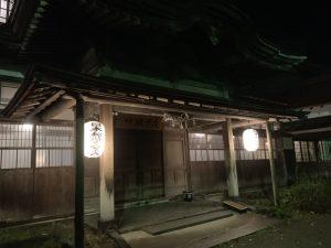 強首温泉「樅峰苑」