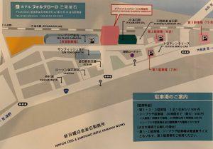 ホテルフォルクローロ三陸釜石の駐車場